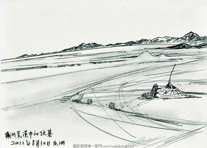【铅笔速写风景篇】李阳重走玄奘路第一季写生作品